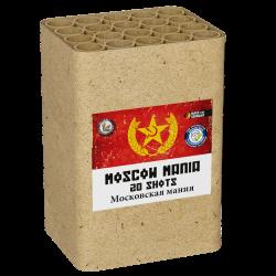 Lesli Moscow Mania Sovjet Shooter